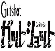 GUT SHOT